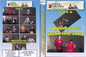 DVD 2015 a