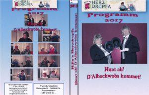 DVD 2017a