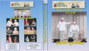 DVD 2018a